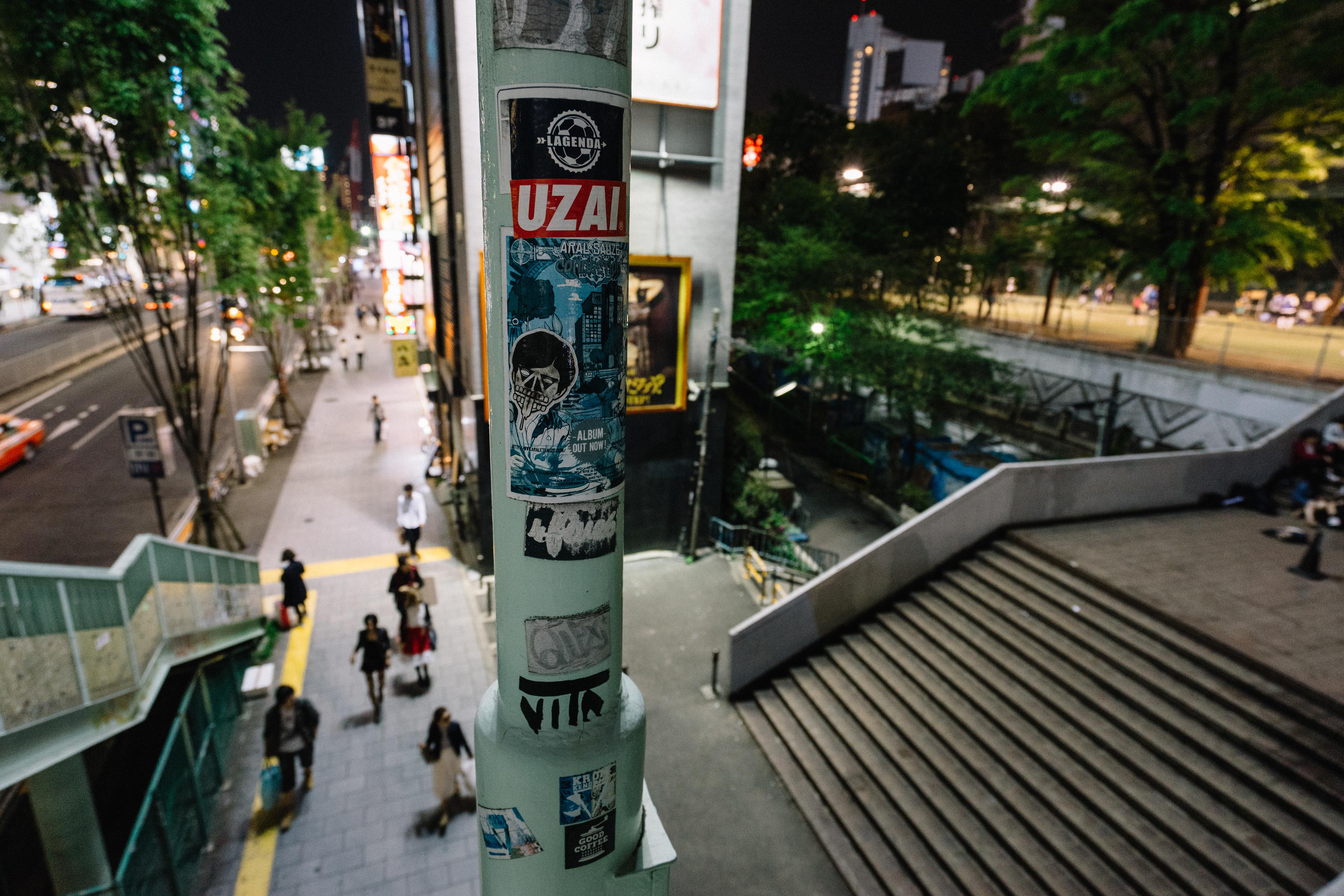 japan-architecture-12