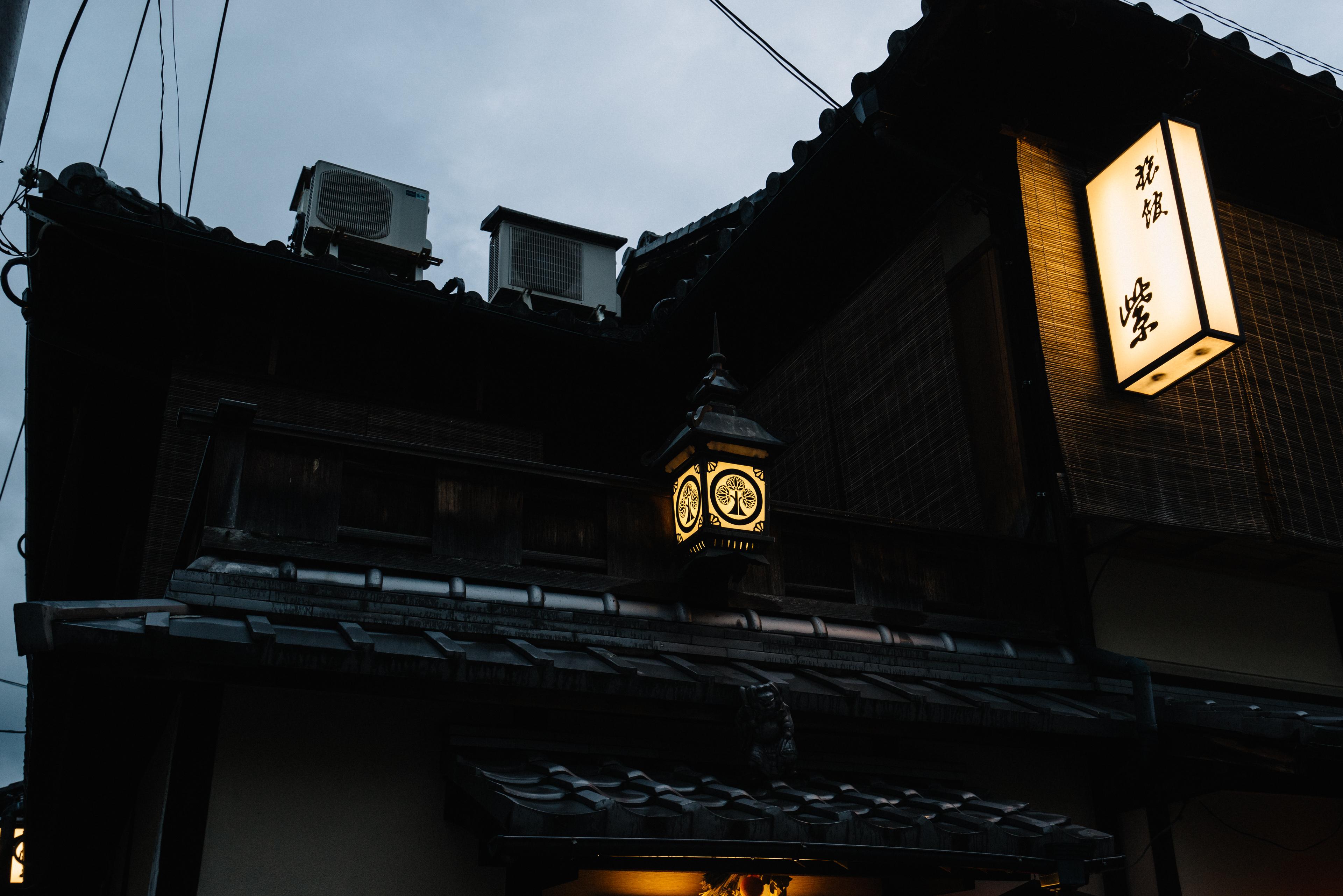 japan-architecture-13