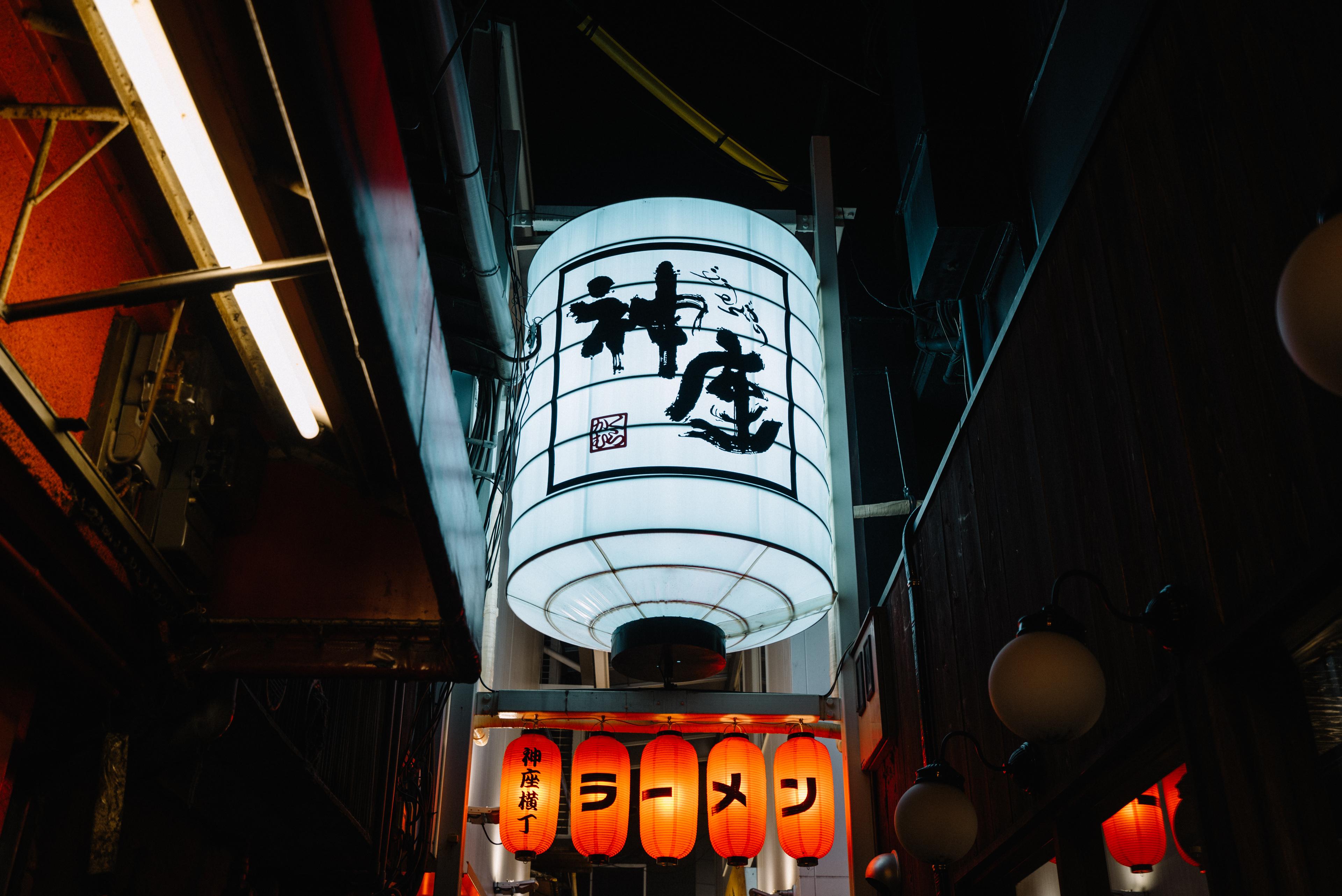 japan-architecture-17