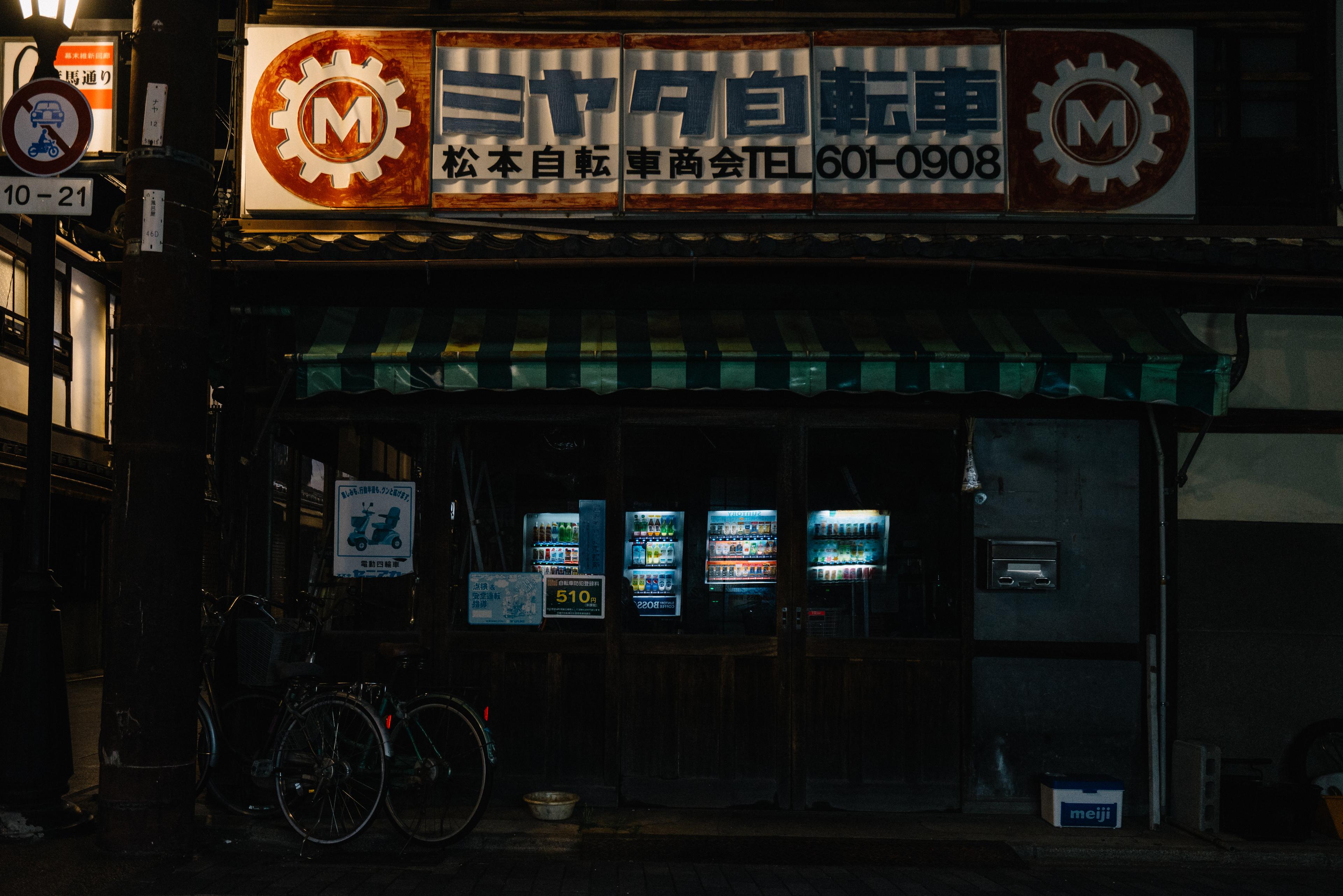 japan-architecture-29