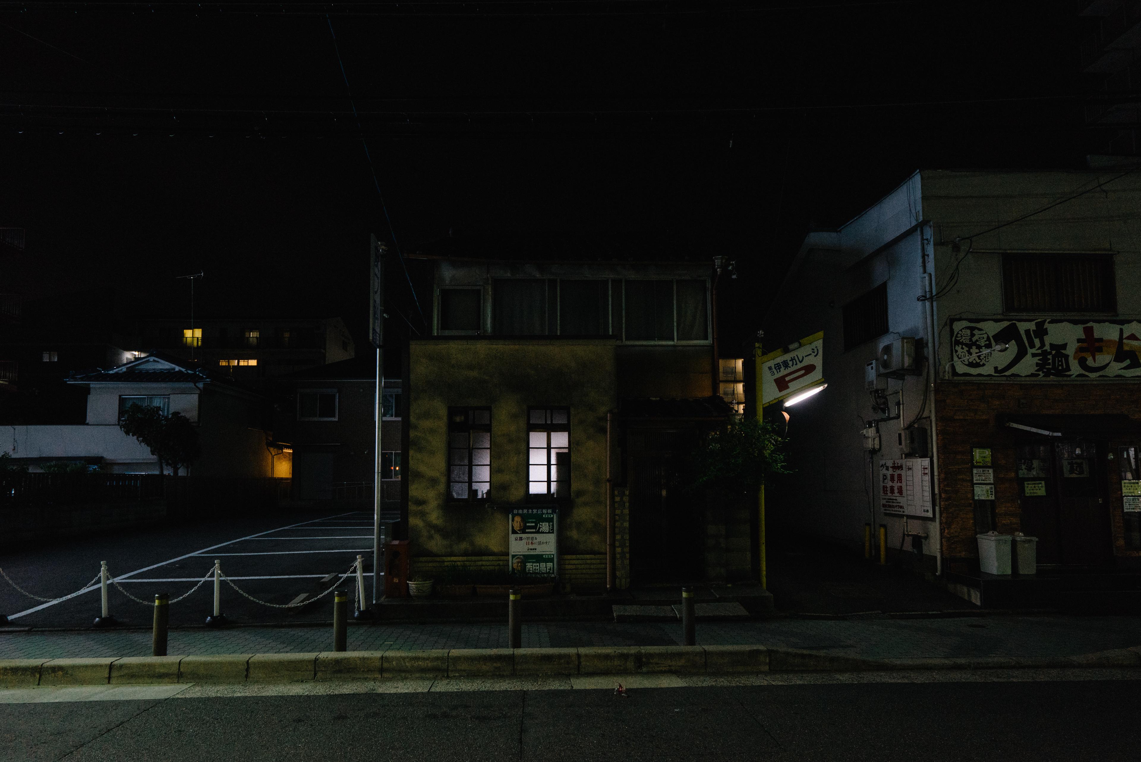 japan-architecture-32