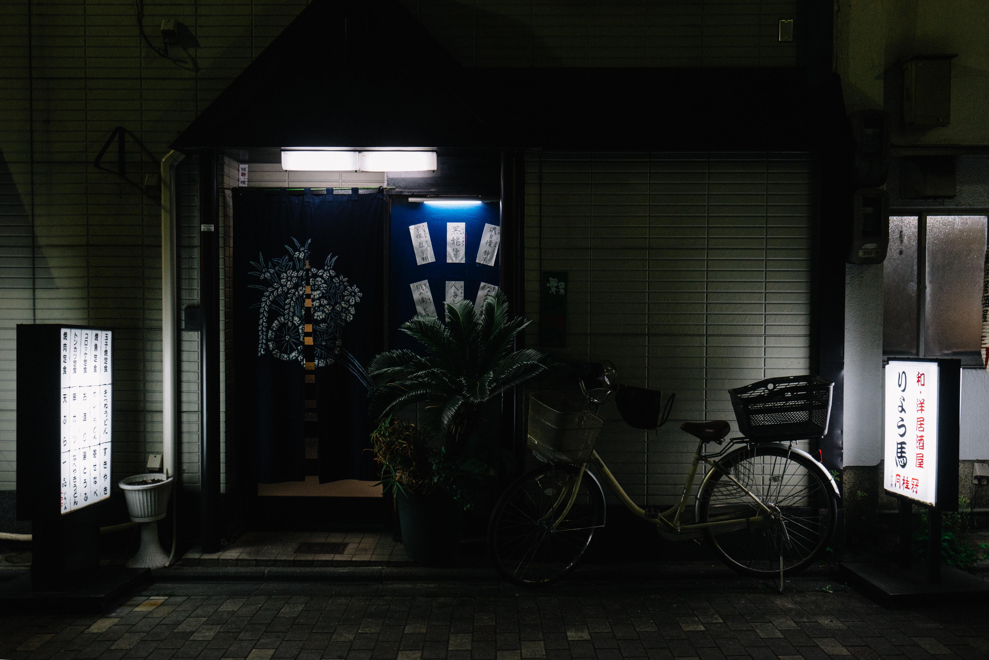 japan-architecture-33