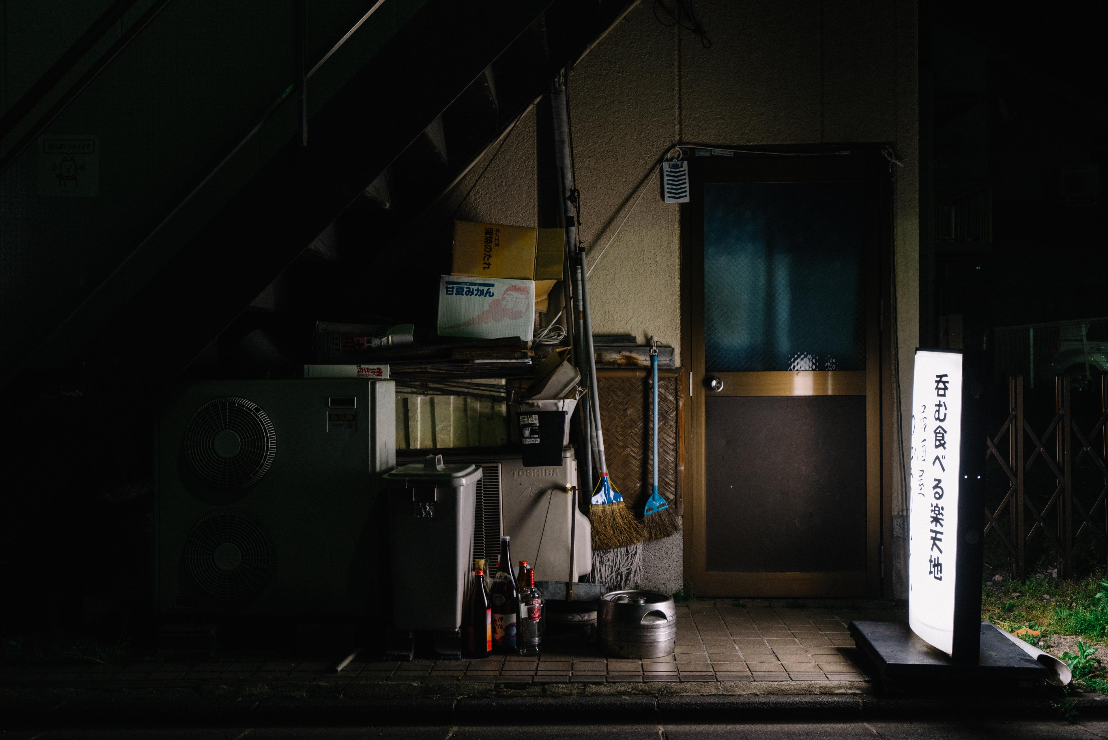 japan-architecture-34