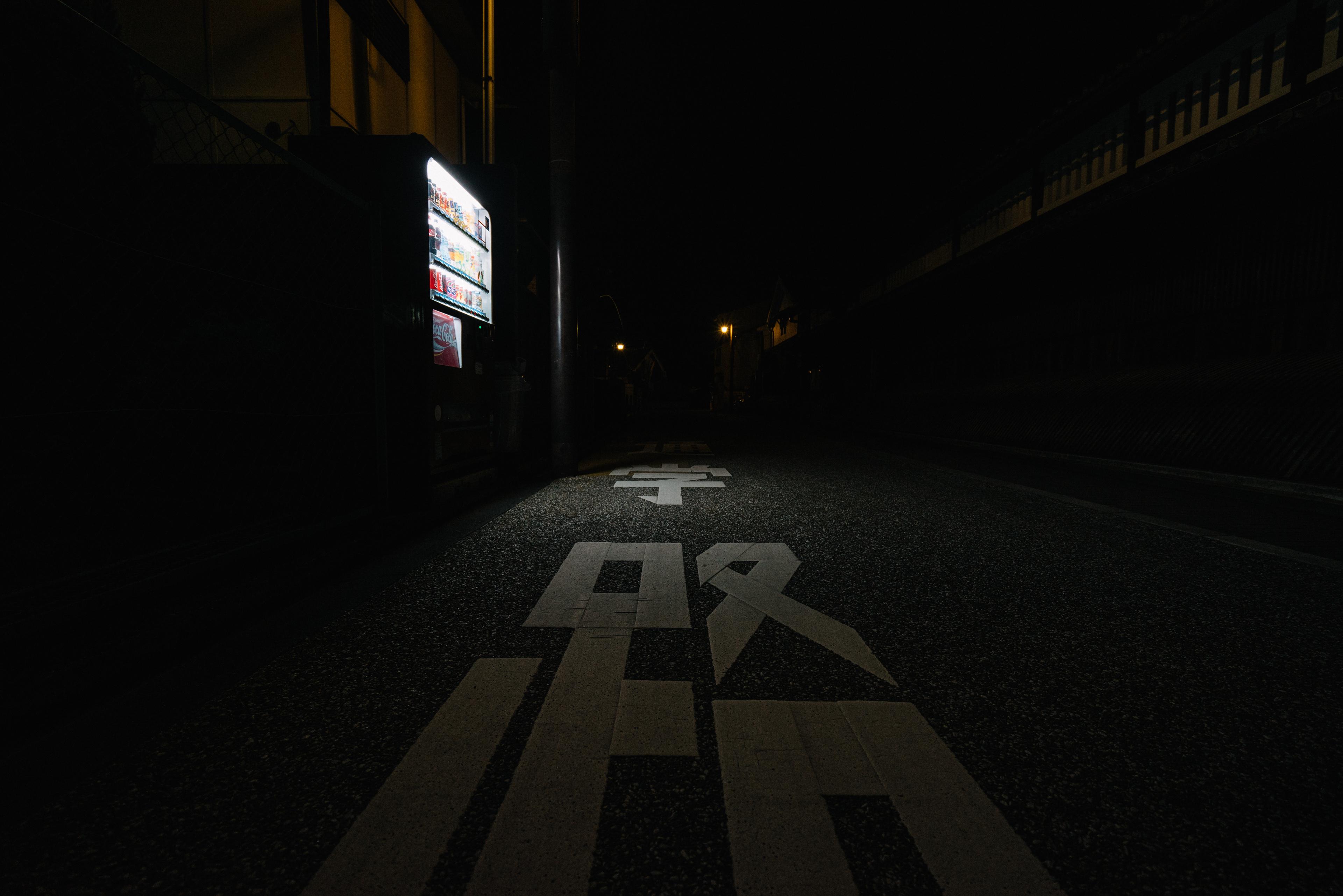 japan-architecture-36