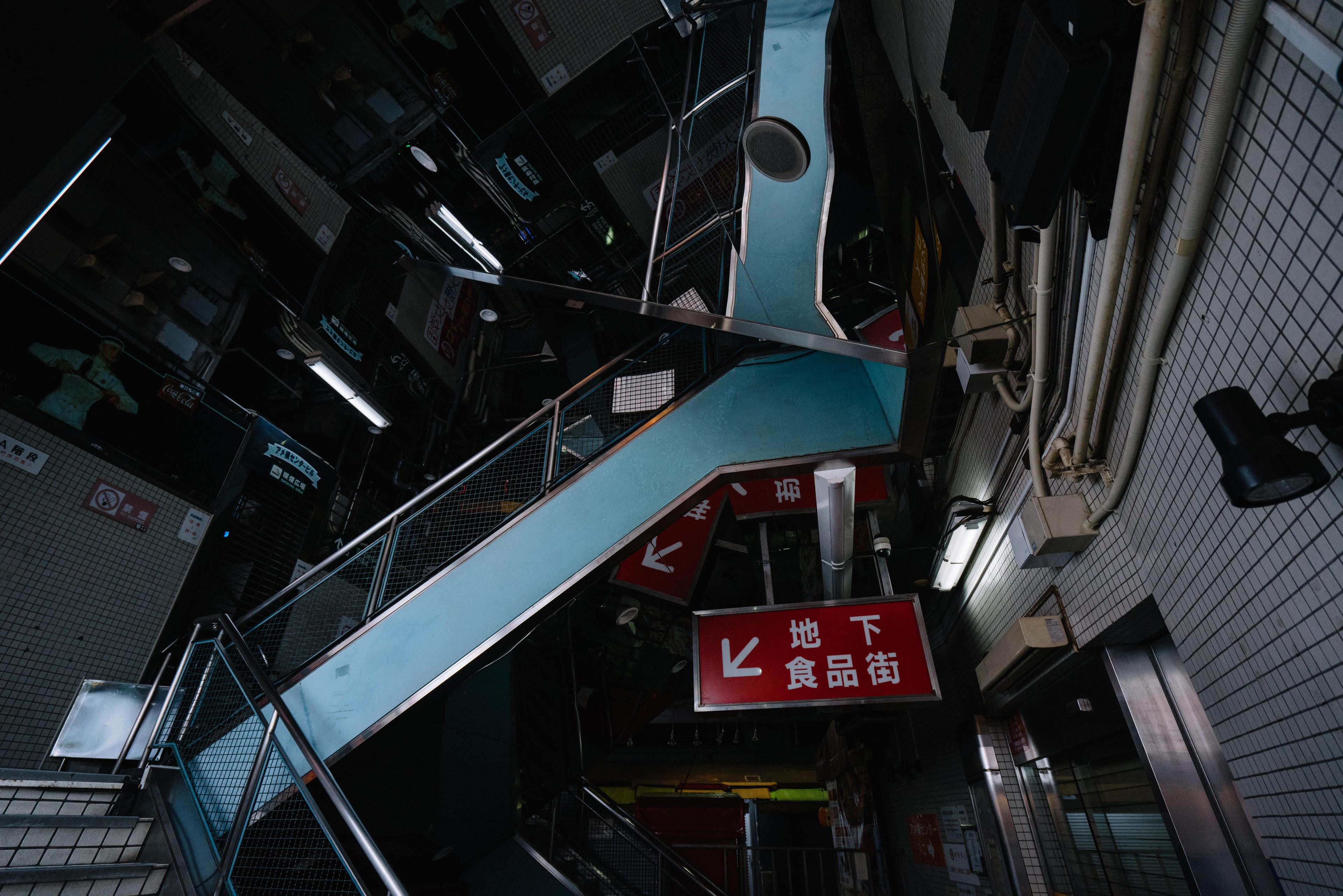 japan-architecture-43