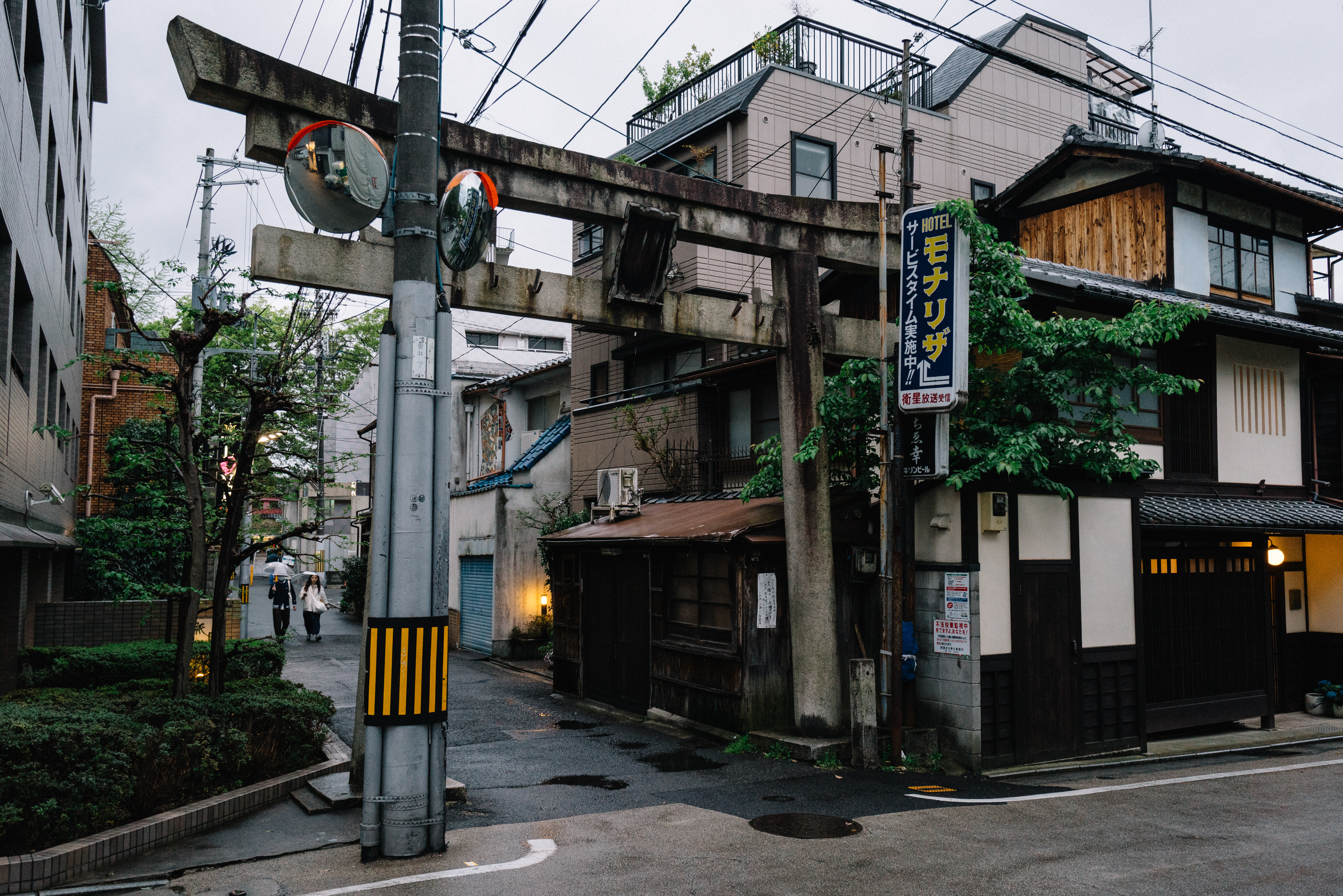 japan-misc-05