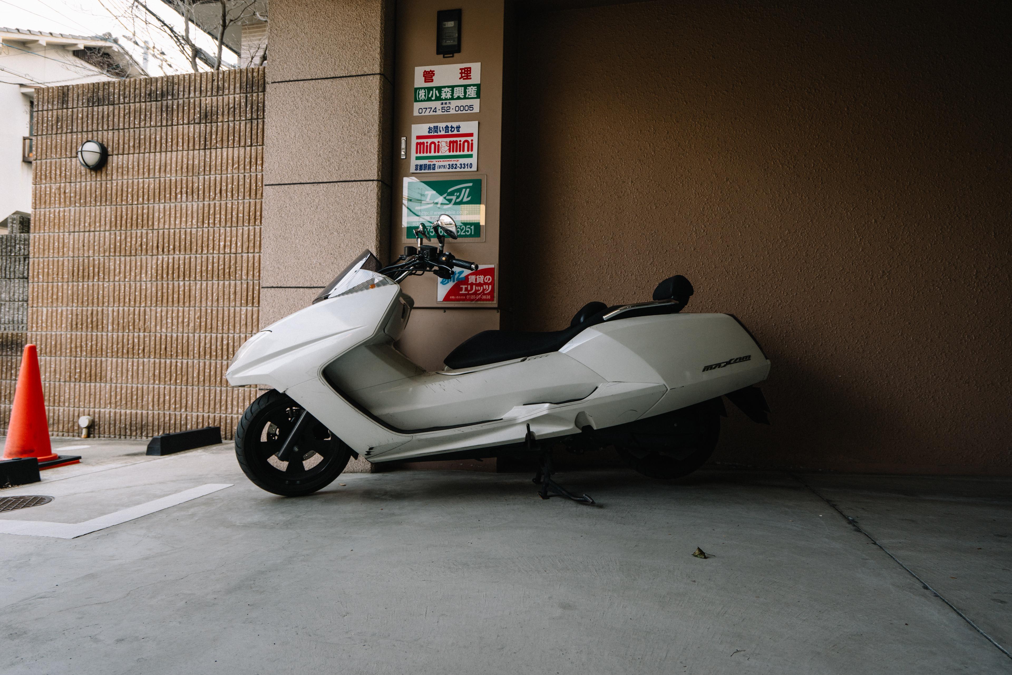 japan-misc-36