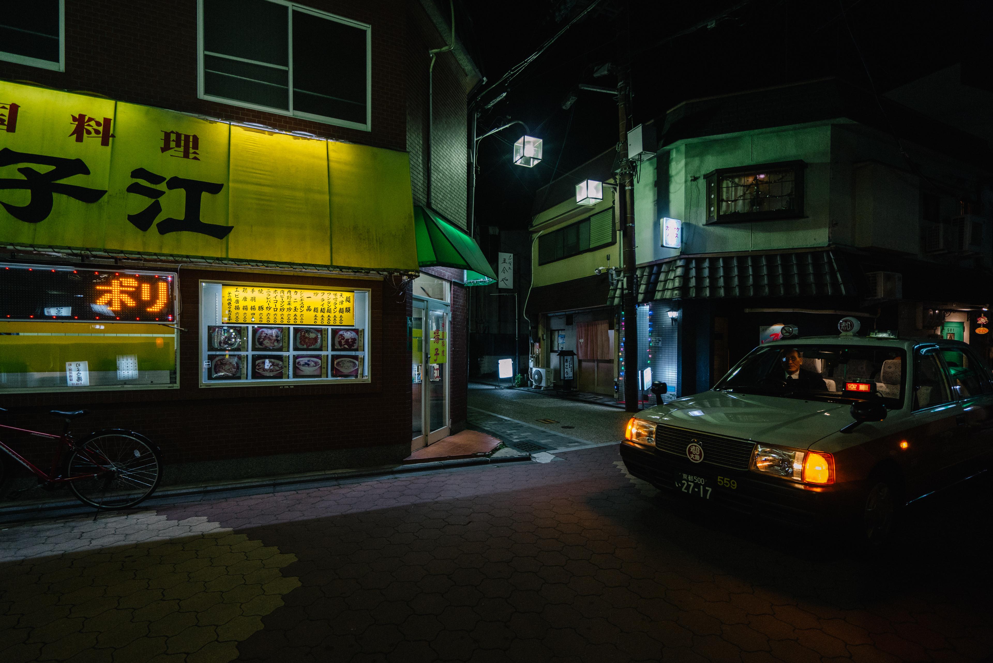 japan-people-22